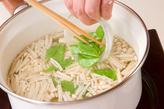野菜のスープ煮の作り方2