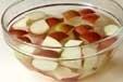 リンゴとお芋のおやつの下準備1