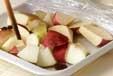 リンゴとお芋のおやつの作り方2
