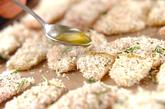 鶏肉の香りパン粉焼きの作り方2