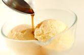 バニラアイスのコーヒーリキュールがけの作り方1