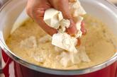 豆腐のフワフワ汁の作り方1