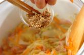 せん切りキャベツのスープの作り方2