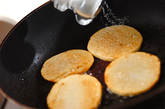 長芋の塩焼きの作り方2