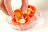 トマトカップ目玉焼きの作り方1