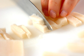 レンコンと菊菜のお浸しの下準備1