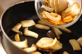ホタテとエリンギの中華炒めの作り方2