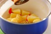 具だくさんポテトサラダの作り方2