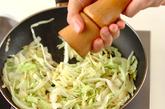 キャベツのホットシーザーサラダの作り方1