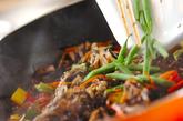 キノコと芽ヒジキの煮物の作り方3