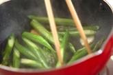 アスパラガスの中華炒めの作り方3