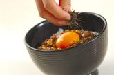 しば漬け納豆丼の作り方2