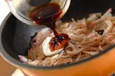 糸コンニャクとレンコンのきんぴらの作り方2