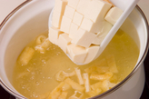 豆腐と油揚げのみそ汁の作り方1