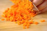 ニンジンのそぼろご飯の作り方1