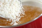 ソラ豆入りボイルライスの作り方2