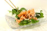鮭とルッコラのサラダの作り方3