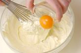 まるごとイチゴのスフレチーズケーキの作り方5