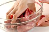 豚ヒレ肉の竜田揚げ丼の下準備1