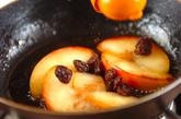 リンゴのシナモンソテーの作り方2