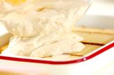 カステラアイスの作り方1