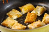 カボチャのチーズ春巻きの作り方3