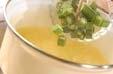 オクラ納豆汁の作り方1