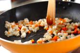 納豆チーズカレーオムレツの作り方1