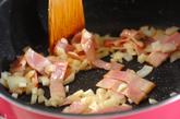 ソラ豆の簡単コーンリゾットの作り方1