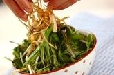 揚げゴボウのサラダの作り方2