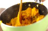 カボチャのチーズおやきの作り方2
