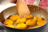 カボチャのチーズおやきの作り方3