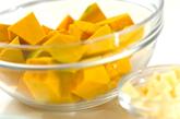 カボチャのチーズおやきの下準備1