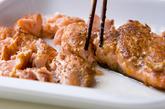 鮭とイクラの洋風親子丼の作り方1