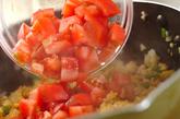 トマトと鶏ひき肉のキーマカレーの作り方2