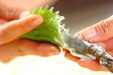 エビの大葉巻き天ぷらの作り方3