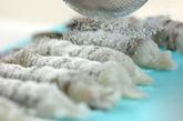 エビの大葉巻き天ぷらの作り方1