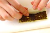 韓国のりチーズの作り方1