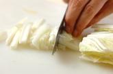 白菜とベーコンのスープの下準備1