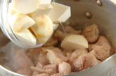鶏肉と里芋の煮物の作り方1
