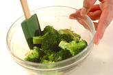 ブロッコリーのからし和えの作り方1