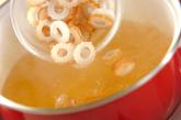 ちくわとのりのスープの作り方1