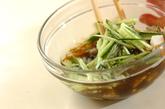 もずく長芋の酢の物の作り方1