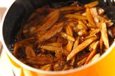 むきアサリとゴボウの甘辛煮の作り方2