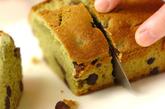 抹茶のパウンドケーキの作り方8