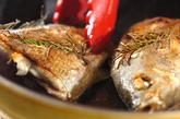 イサキと野菜のオーブン焼きの作り方1