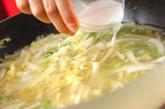 白菜のショウガスープの作り方2