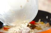 鮭のクリームチーズ煮の作り方2