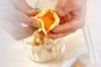 フルーツ入りドーナツの作り方3