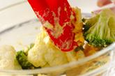 カリフラワーとブロッコリーのサラダの作り方3
